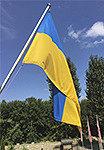 Поздравляем с Днем Флага Украины 2019