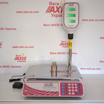 Scales store Camry VTD-15-SS